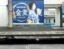 【鉄道】 なんとなく列車撮影 (3.5)