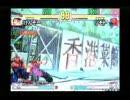 3rd九州大会個人戦 決勝三つ巴 第3試合 2005/8/20