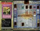 遊戯王 遊戯王オンライン エグゾディアの奇跡