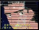 ニコニコ動画流星群を漢らしく歌いました [いさじ]CA展覧会ver0.7 thumbnail