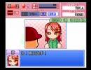 【パワプロ12決】ごくあく投手マイライフpart3