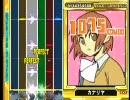 ギタドラ ドラムマニア MASTER PIECE GOLD オートプレイ 全曲鑑賞 パート3