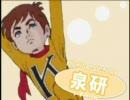 ジュラルバスターズ!EX デモムービー thumbnail