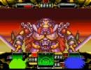 がんばれゴエモン3 インパクト戦4