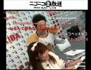ニコ生『桃井はるこの「独占!モコモコ60分」#05』 2 thumbnail
