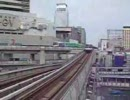Bangkok shot from Skytrain