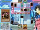 TommyRampsの遊戯王オンライン戦記4  赤眼対決編(音量下げようw)