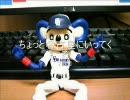 【ニコニコ動画】ちょっと名古屋でモーニングしてくる。。6月24日(水)1日目(板橋~)を解析してみた