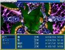AirRPG を実況しながら初プレイ パート92