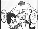 【東方手書き】椛とにとりが脱衣大将棋をするようです【きゅっきゅ】 thumbnail