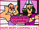 【MORI MORI COOKING】 たまごのせごはんと鳥のヨーグルト焼き thumbnail