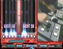 beatmania IIDX : 蠍火ネメクエポンデステーンにチートで挑戦