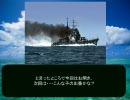【ニコニコ動画】各国の巡洋艦比べてみた【第2回:近代的巡洋艦へ】を解析してみた