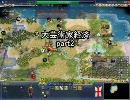 【civilization4 BtS】大芸術家経済 part2