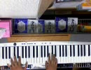 ピアノで東方 Vocal BGM 「氷結娘」弾いてみた thumbnail