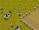 牧場物語2のバグ(その1) 主人公イジメ