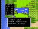 【FC版DQ1】ドラゴンクエスト1実況プレイpart16-2【ファミコン版ドラクエ1】
