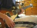 YUI again cover thumbnail