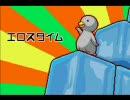 フタエ天国『エロスタイム』 thumbnail
