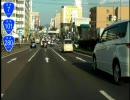 第76位:国道7号線(17/17)藤崎町榊~青森市青い森公園前(終点)