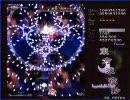【東方永夜抄】紅魔組でもつらくないっ!stage1~3【normal】1/3