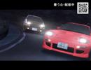 雷鳴 -out of kontrol- / m.o.v.e thumbnail
