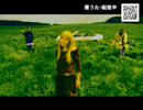 http://tn-skr.smilevideo.jp/smile?i=7462200