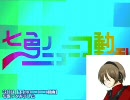 「七色のニコニコ動画」を歌ってみたSquaDus【再うpヴァージョン】 thumbnail