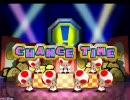 【TAP】マリオパーティ3 ストーリーモード[02] すごく難しい (2/3)