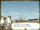 【大航海時代IV】7つの海で実況プレイ第1-3回(出航準備と交易)