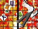 【手描き】夏目友人帳でブ/リ/ー/チ/OPパロ【三味線風】