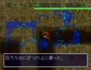 風来のシレン 初心者のための掛軸裏の洞窟99階part3(25階~30階)