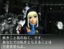 MUGEN Wind(ゲニ子)詰め合わせ Part 2