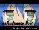組曲『らき☆すた』 - 修正ver