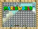 初めて作った改造マリオ:OPムービー