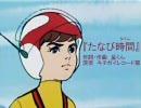 きちれこ!#6 thumbnail