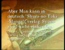 ドイツ語でクレクレ厨になってみた。 Ich habe versucht, Deutsch zu lernen.4