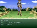 RPGツクール2000 アラド戦記 テスト