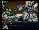 新スーパーロボット大戦を偲ぶ-スペシャルディスク・フリーバトルその2