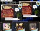 【RPGツクール】翠星石のですぅクエスト スコーン16個目ですぅ