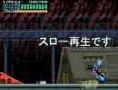 ウルフファング 対ヨトゥンネタ動画 7秒殺編 (AC・ノーマル・GL+KS+2H)