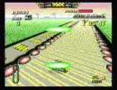 SFC版F-ZERO ゴールデンフォックスでマスタークラスガチプレイ その4