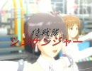 アイドルマスター 「侍戦隊シンケンジャー」 thumbnail