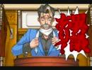 ちょっとした馬鹿が「逆転裁判2」を実況したんだぜ4 thumbnail