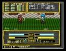 [RPGツクール2000] 天使の微笑 プレイ14