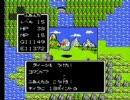 【FC版DQ1】ドラゴンクエスト1実況プレイpart21-1【ファミコン版ドラクエ1】