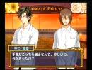 [ゲーム]LOVE OF PRINCE手塚国光[永遠の日-エターナル・デイ-]