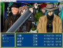 AirRPG を実況しながら初プレイ パート97