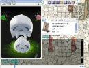 【RO】C帖200
