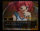 ときめきメモリアルを【ホラーゲーム化】したらこうなる実況 part.7 thumbnail